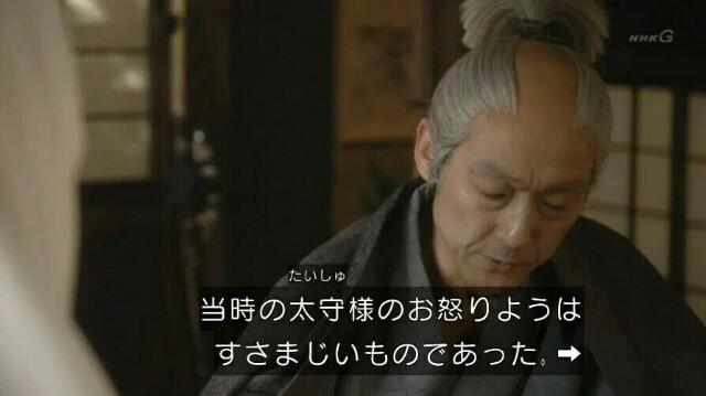 f:id:morifumikirikita319:20170205214933j:image