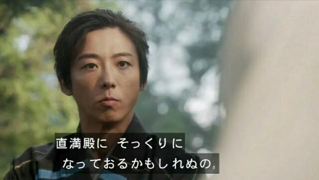 f:id:morifumikirikita319:20170205215609j:image
