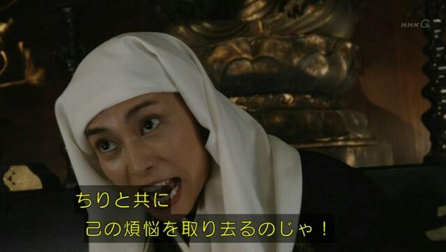 f:id:morifumikirikita319:20170205215622j:image