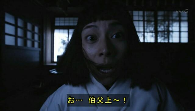 f:id:morifumikirikita319:20170205215750j:image