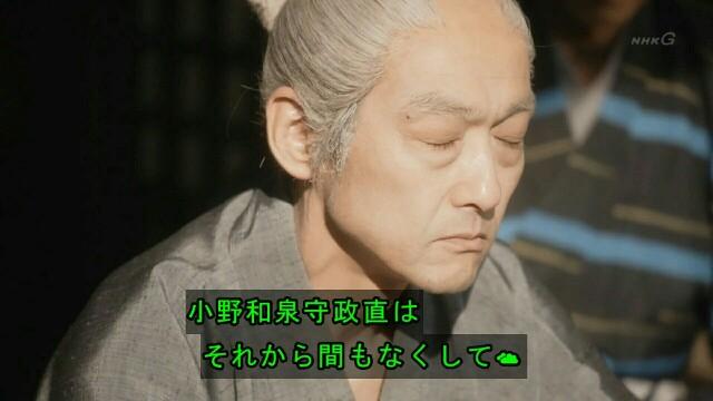 f:id:morifumikirikita319:20170206170347j:image