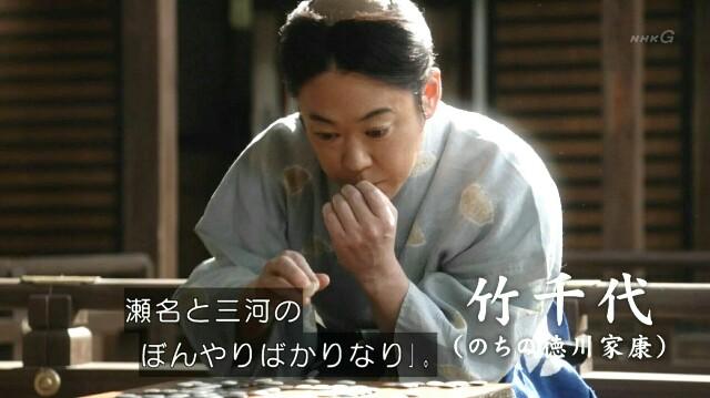 f:id:morifumikirikita319:20170206205226j:image