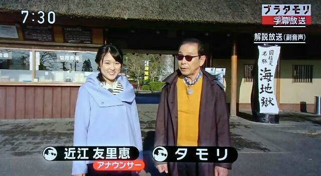 f:id:morifumikirikita319:20170211225426j:image