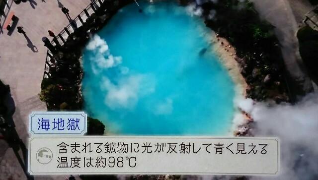f:id:morifumikirikita319:20170211225547j:image