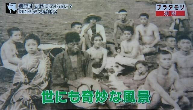f:id:morifumikirikita319:20170211235600j:image