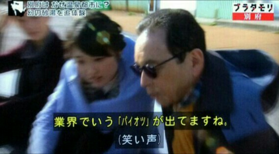 f:id:morifumikirikita319:20170211235623j:image