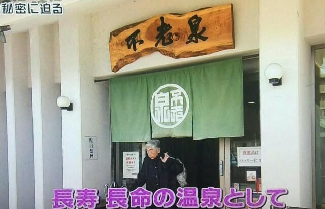 f:id:morifumikirikita319:20170212082200j:image