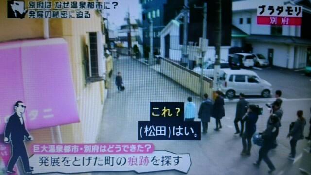 f:id:morifumikirikita319:20170212082259j:image