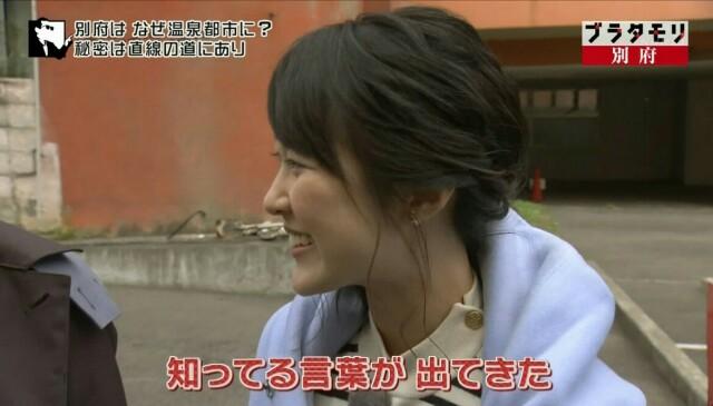 f:id:morifumikirikita319:20170212085550j:image