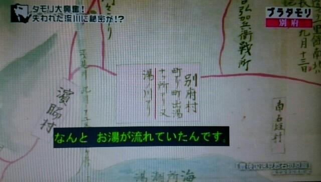f:id:morifumikirikita319:20170212085629j:image