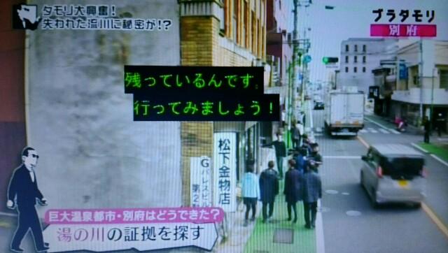 f:id:morifumikirikita319:20170212085645j:image