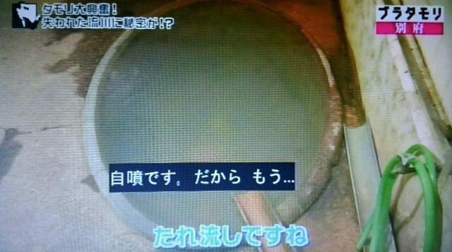 f:id:morifumikirikita319:20170212085708j:image