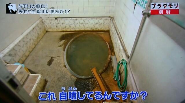f:id:morifumikirikita319:20170212085803j:image