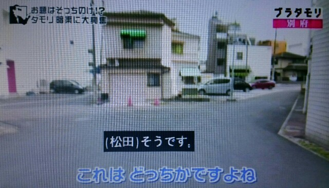 f:id:morifumikirikita319:20170212090035j:image