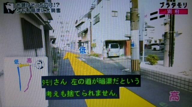 f:id:morifumikirikita319:20170212090134j:image