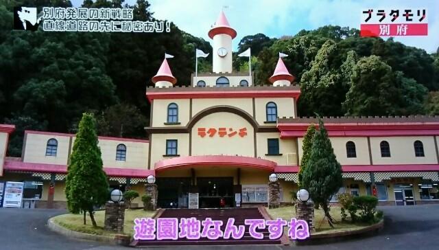 f:id:morifumikirikita319:20170212093056j:image