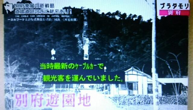 f:id:morifumikirikita319:20170212094444j:image