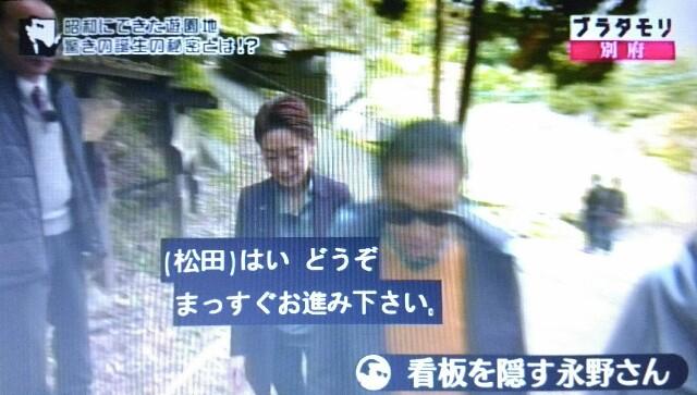 f:id:morifumikirikita319:20170212094600j:image
