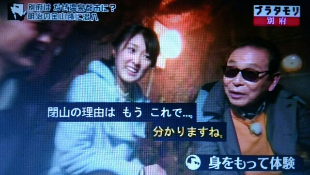 f:id:morifumikirikita319:20170212102733j:image