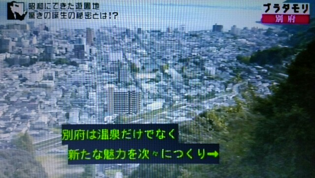f:id:morifumikirikita319:20170212102915j:image
