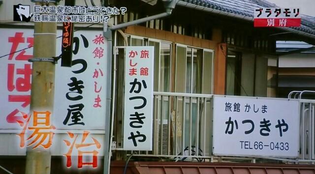 f:id:morifumikirikita319:20170212105144j:image