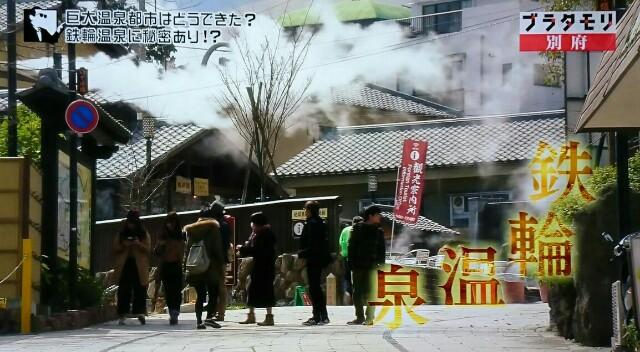 f:id:morifumikirikita319:20170212105220j:image