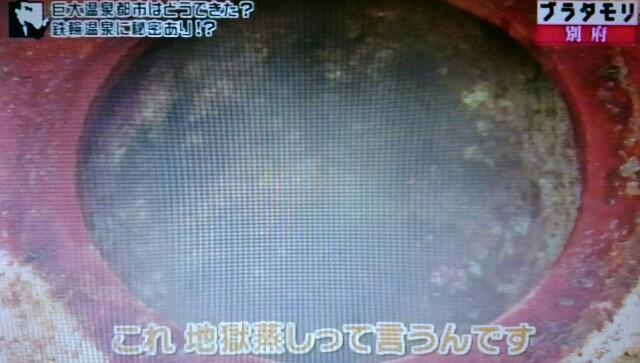 f:id:morifumikirikita319:20170212105304j:image