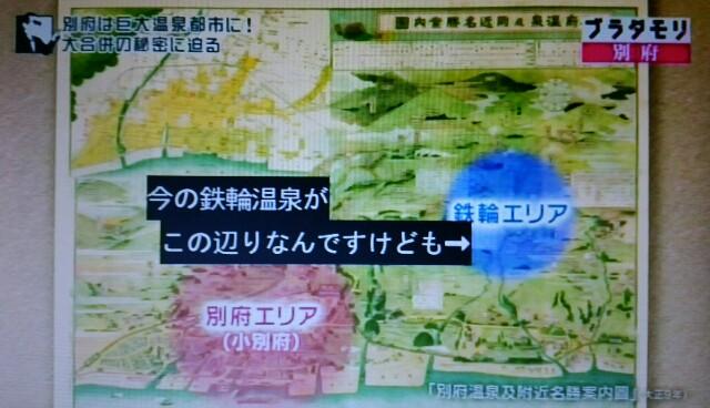 f:id:morifumikirikita319:20170212105353j:image