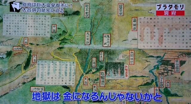 f:id:morifumikirikita319:20170212105420j:image