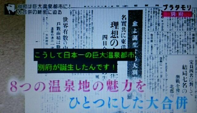 f:id:morifumikirikita319:20170212105457j:image