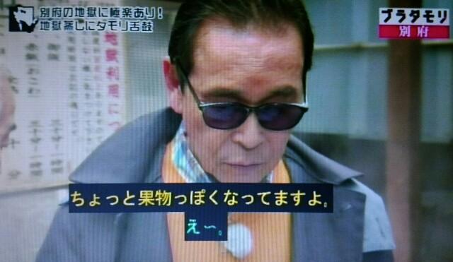 f:id:morifumikirikita319:20170212121029j:image