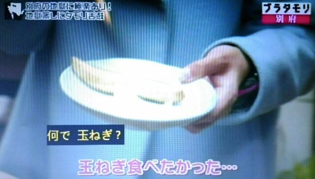 f:id:morifumikirikita319:20170212121555j:image
