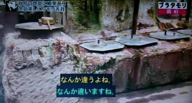 f:id:morifumikirikita319:20170212121622j:image