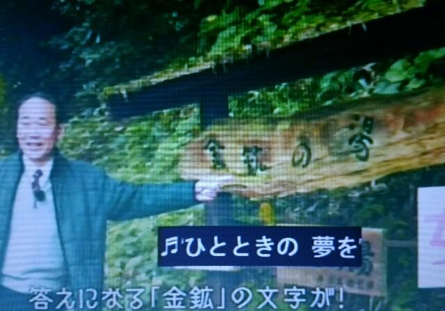 f:id:morifumikirikita319:20170212122527j:image