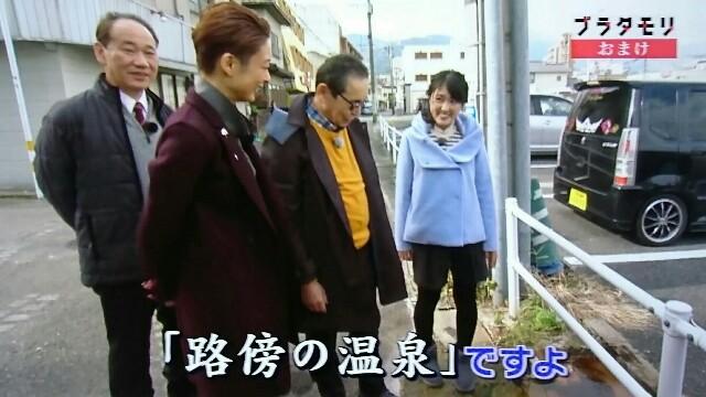 f:id:morifumikirikita319:20170212122607j:image