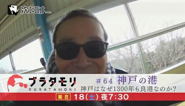 f:id:morifumikirikita319:20170212123109j:image