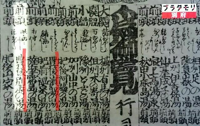 f:id:morifumikirikita319:20170212132730j:image