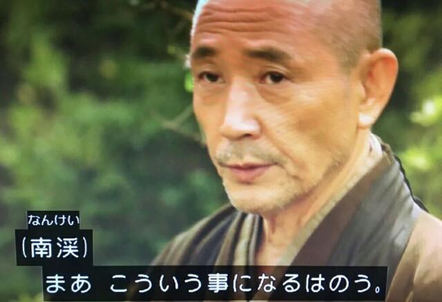 f:id:morifumikirikita319:20170212210257j:image