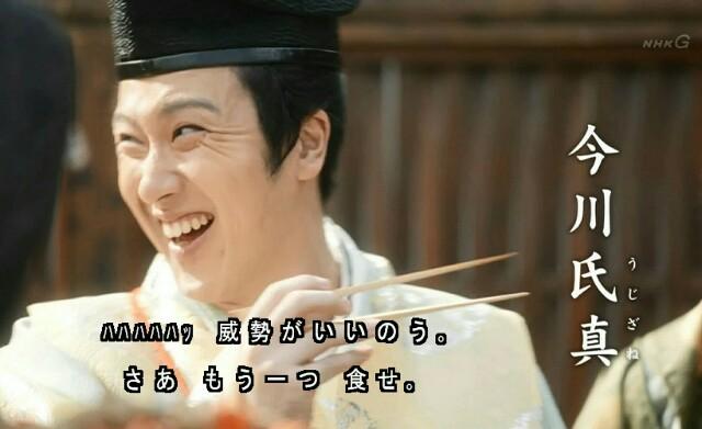 f:id:morifumikirikita319:20170212211552j:image