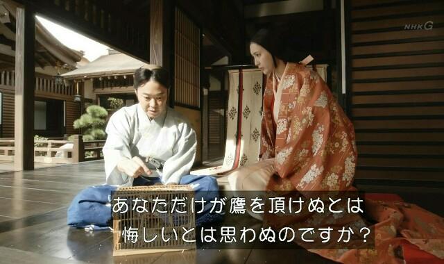 f:id:morifumikirikita319:20170212211604j:image