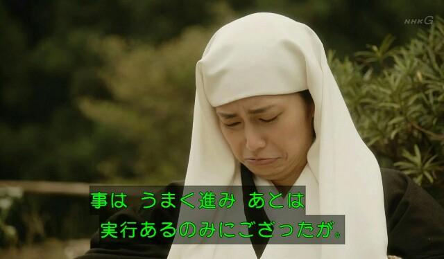 f:id:morifumikirikita319:20170212214309j:image