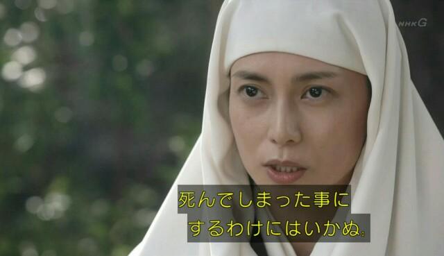 f:id:morifumikirikita319:20170212215148j:image