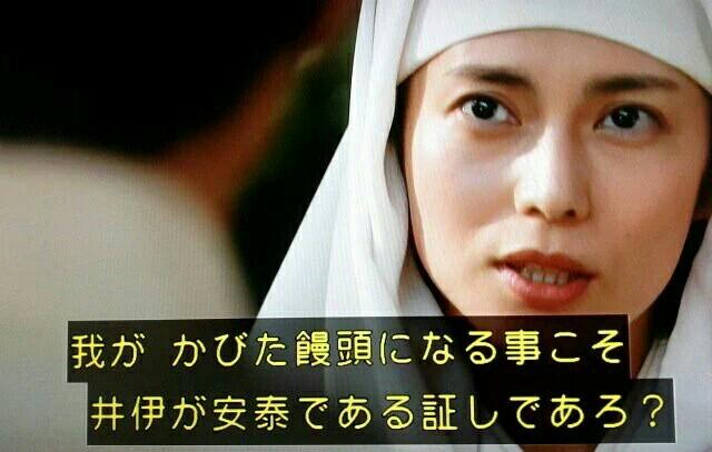 f:id:morifumikirikita319:20170212215217j:image