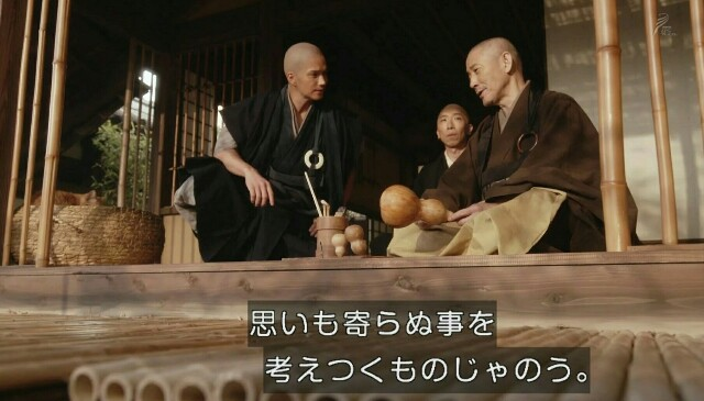 f:id:morifumikirikita319:20170212215312j:image