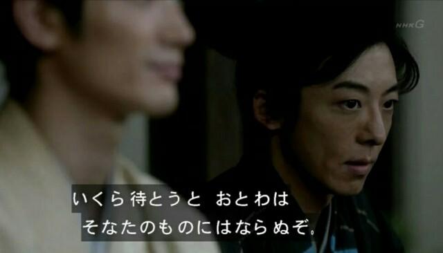 f:id:morifumikirikita319:20170212220156j:image