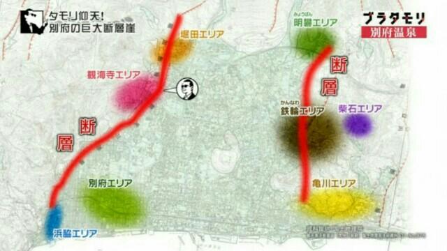 f:id:morifumikirikita319:20170213133142j:image