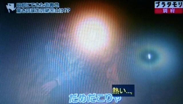 f:id:morifumikirikita319:20170213134458j:image