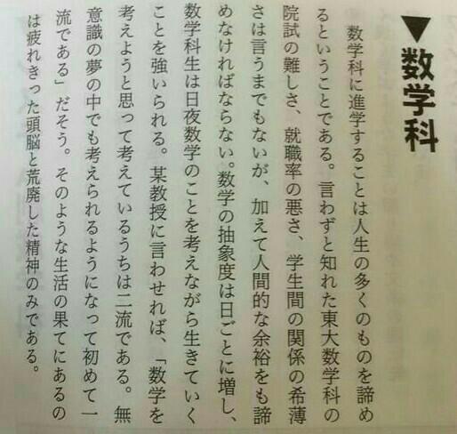 f:id:morifumikirikita319:20170217103259j:image