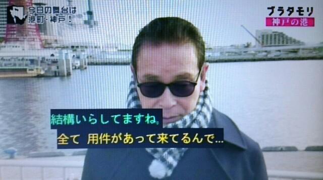 f:id:morifumikirikita319:20170218215913j:image