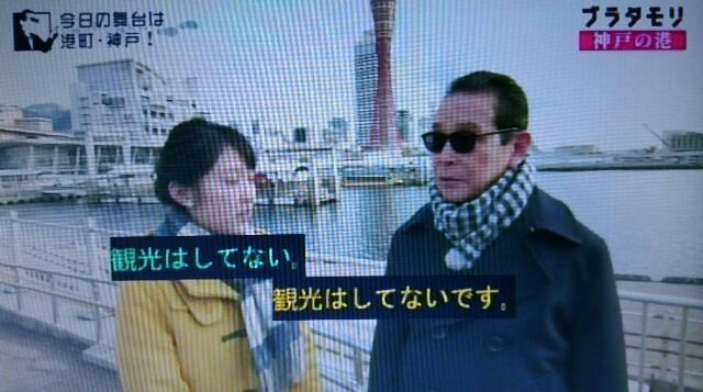 f:id:morifumikirikita319:20170218215923j:image